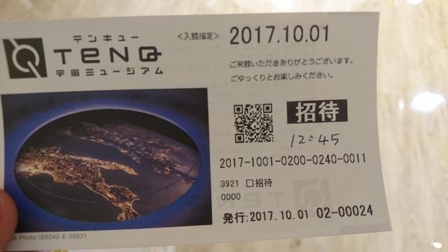 2017-10-01 12.48.01.jpg
