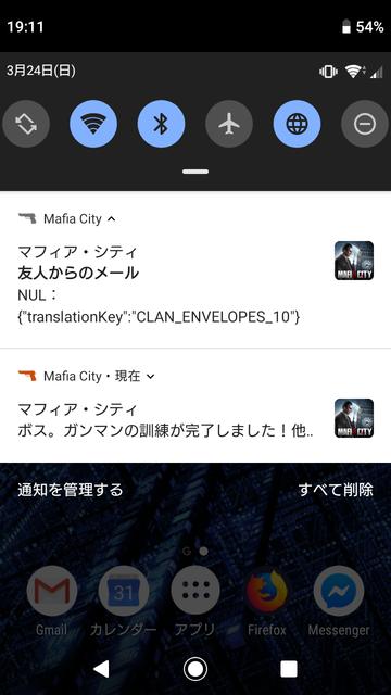 Screenshot_20190324-191131.png