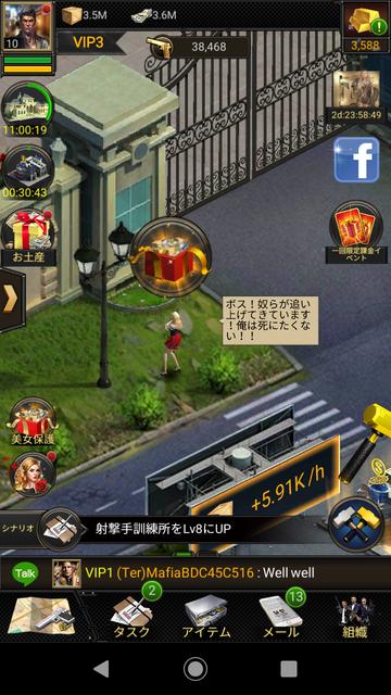 Screenshot_20190328-123642.png