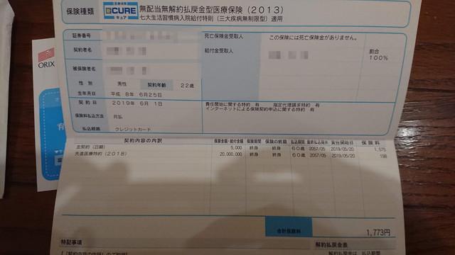 DSC_1809.jpg