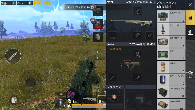 Screenshot_20190825-203920.png