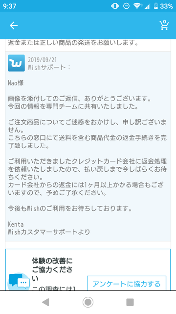 Screenshot_20190921-093740.png